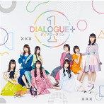 DIALOGUE+1/DIALOGUE+(アルバム)