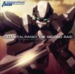 「フルメタル・パニックTSR(The Second Raid)」オリジナルサウンドトラックアルバム/佐橋俊彦(アルバム)