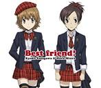 「家庭教師(かてきょー)ヒットマンREBORN!」キャラクターシングル~Best friend!/Burning prayer(シングル)
