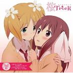 「桜Trick」SAKURA♪SONG 01(シングル)