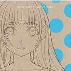 BLUE TOPAZ/田辺留依(シングル)