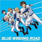 「ダイヤのA-SECOND SEASON-」新エンディングテーマ~BLUE WINDING ROAD/青道高校野球部(シングル)