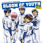 BLOOM OF YOUTH/OxT(シングル)