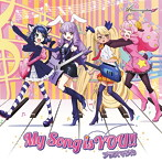 「SHOW BY ROCK!!#」ED主題歌~My Song is YOU!!/プラズマジカ(シングル)