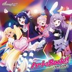 「SHOW BY ROCK!!#」OP主題歌~ハートをRock!!/プラズマジカ(シングル)