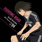 「DAYS」キャラクターソング Vol.04 FIGHTING ROAD/君下敦(CV:小野大輔)(シングル)