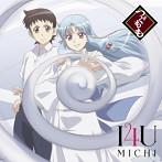 I4U/MICHI(シングル)