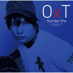 Number One/OxT(シングル)