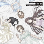 「Caligula-カリギュラ-」ED主題歌CD~HYPNO(シングル)