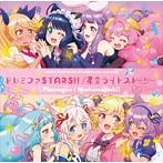 「SHOW BY ROCK!!STARS!!」OP&ED主題歌~ドレミファSTARS!!/星空ライトストーリー/プラズマジカ/Mashumairesh!!(シングル)