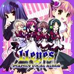「11eyes」-PERFECT VOCAL ALBUM-(アルバム)