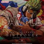 「beatmania 2DX 28 BISTROVER」ORIGINAL SOUNDTRACK(アルバム)