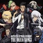 「家庭教師ヒットマンREBORN!」キャラクターソングアルバム~THE VARIA SONGS(アルバム)