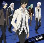 「家庭教師(かてきょー)ヒットマンREBORN!」キャラクターアルバム~SONG'BLUE'-rivale-(アルバム)