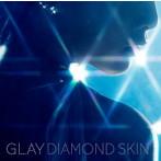GLAY/DIAMOND SKIN/虹のポケット/CRAZY DANCE(シングル)