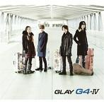 GLAY/G4・4(シングル)