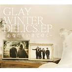 GLAY/WINTERDELICS.EP~あなたといきてゆく~(シングル)