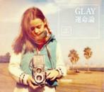 GLAY/運命論(シングル)