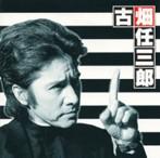 「警部補 古畑任三郎」サウンドトラックVol.2(アルバム)