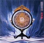 NHK特集「シルクロード」オリジナル・サウンドトラック シルクロード/喜多郎(アルバム)