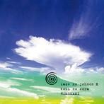 姫神/久遠(とき)の空-風の縄文2-(UHQCD)(アルバム)