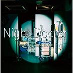 「ナイト・ドクター」オリジナル・サウンドトラック(アルバム)