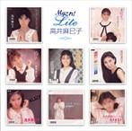 高井麻巳子/Myこれ!Lite 高井麻巳子(アルバム)