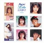 北岡夢子/Myこれ!Lite 北岡夢子(アルバム)