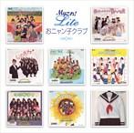 おニャン子クラブ/Myこれ!Lite おニャン子クラブ(アルバム)