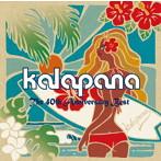 カラパナ/ザ・プレミアムベスト カラパナ結成40周年記念ベスト(アルバム)