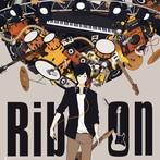 りぶ/Rib on(アルバム)