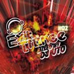 エグジットトランス#2 MIXED BY DJ UTO(アルバム)