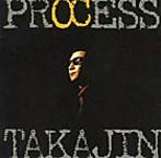 やしきたかじん/PROCESS(アルバム)