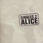 アリス/シングルス 2(アルバム)