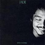 谷村新司/JADE-翡翠-(アルバム)