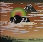 スピッツ/99ep(アルバム)