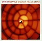 スピッツ/RECYCLE~Greatest Hits of ZTIPS(アルバム)
