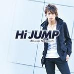 中河内雅貴/Hi JUMP(アルバム)