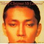 坂本龍一/「戦場のメリー・クリスマス」オリジナル・サウンドトラック(アルバム)