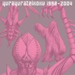 ゆらゆら帝国/ゆらゆら帝国 1998-2004(アルバム)