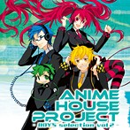 ANIME HOUSE PROJECT~BOY'S selection~vol.2(アルバム)