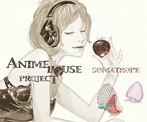 ANIME HOUSE PROJECT~おしゃれ Selection vol.1~(アルバム)