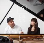 末光篤 a.k.a.SUEMITSU&THE SUEMITH feat.斉藤由貴/恋を,した。e.p.(シングル)