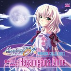 「Memories Off6~T-wave~」PERSONAL COLLECTION3~Blue Moon/後藤邑子(シングル)