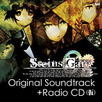 Xbox360「STEINS;GATE」OriginalSoundtrack+ラジオCD(アルバム)