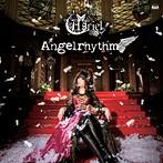 Asriel 2nd FULL ALBUM/Asriel(アルバム)