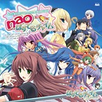 PSPソフト「ぱすてるチャイム Continue」OPテーマ「ぱすてるチャイム」/nao(DystopiaGround)(シングル)