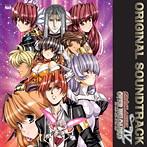 PSPソフト グローランサーIVオーバーリローデッド オリジナル・サウンドトラック(アルバム)