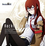 TVアニメ「STEINS;GATE」OP Hacking to the Gate/いとうかなこ(シングル)