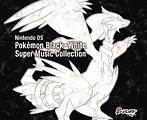 ニンテンドーDS ポケモンブラック・ホワイト スーパーミュージックコレクション(アルバム)